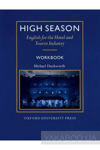 Фото - High Season. Workbook