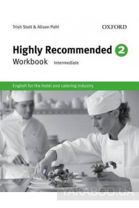 Фото - Highly Recommended 2. Workbook