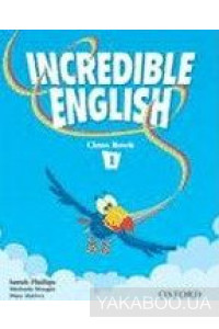 Фото - Incredible English 1. Activity Book