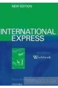 Фото - International Express. Intermediate. Workbook
