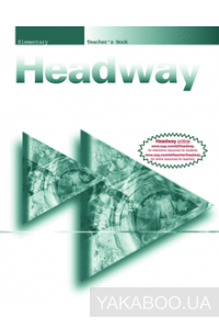 Фото - New Headway Elementary. Teacher's Book
