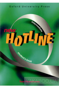 Фото - New Hotline Intermediate. Student's Book