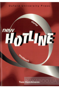 Фото - New Hotline Starter. Workbook