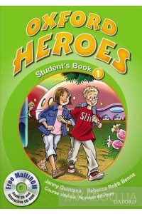 Фото - Oxford Heroes 1. Student's Book Pack (+ CD-ROM)