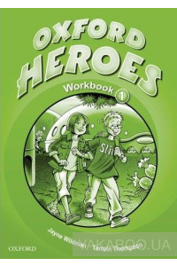 Фото - Oxford Heroes 1. Workbook