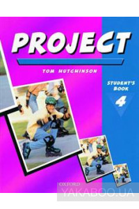 Фото - Project 4. Student's Book