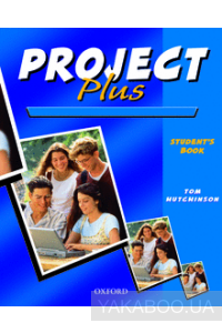 Фото - Project Plus. Student's Book