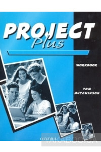 Фото - Project Plus. Workbook