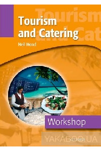 Фото - Workshop. Tourism and Catering