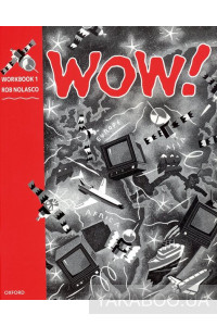 Фото - WOW! 1. Workbook