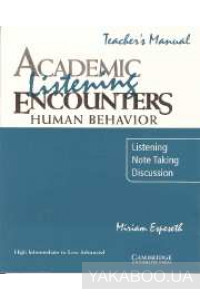 Фото - Academic Listening Encounters. Human Behavior Teacher's Manual