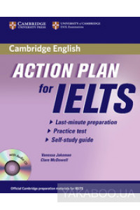Фото - Action Plan for IELTS Self-study Pack General Training Module