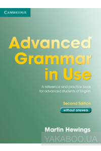 Фото - Advanced Grammar in Use without Answers