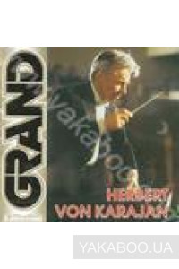 Фото - Herbert von Karajan: (Grand Collection)