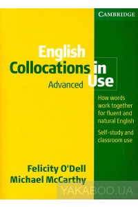 Фото - English Collocations in Use: Advanced with Answers