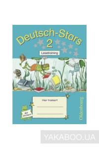 Фото - Deutsch-Stars 2. Lesetraining