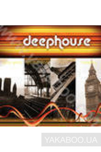 Фото - Сборник: Deep House (mp3)