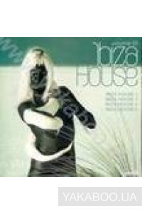 Фото - Сборник: Ibiza House vol. 1 (mp3)