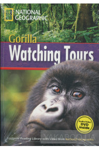 Фото - Gorilla Watching Tours (+DVD)