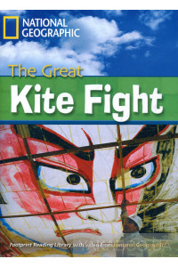 Фото - The Great Kite Fight (+DVD)