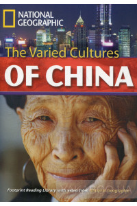 Фото - FRL3000 The Varied cultures of China with MULTI-ROM (British english) C1