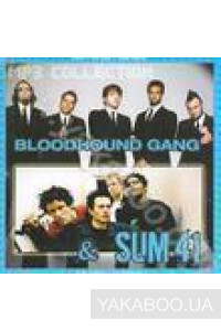 Фото - Bloodhound Gang & Sum 41 (mp3)
