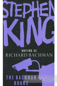 Фото - The Bachman Books