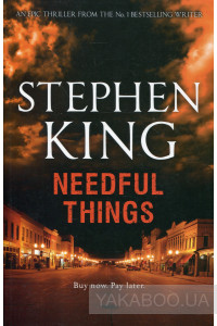 Фото - Needful Things