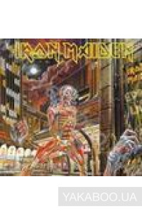 Фото - Iron Maiden: Somewhere In Time