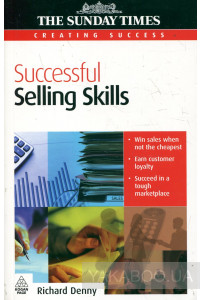 Фото - Successful Selling Skills