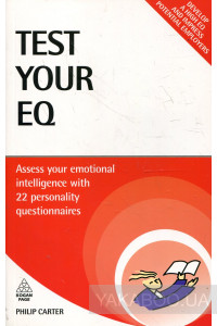 Фото - Test Your EQ: Assess Your Emotional Intelligence with 22 Personality Questionnaires