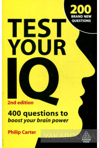 Фото - Test Your IQ: 400 Questions to Boost Your Brainpower