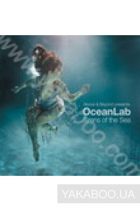 Фото - Above & Beyond Present OceanLab: Sirens of the Sea