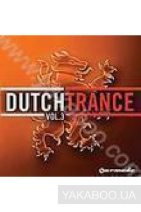 Фото - Сборник: Dutch Trance vol.3