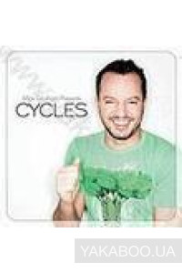 Фото - Max Graham Presents: Cycles