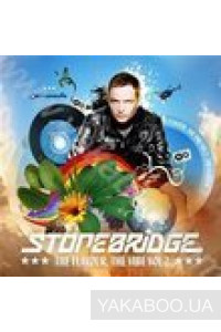 Фото - Stonebridge: The Flavour, The Vibe vol.2