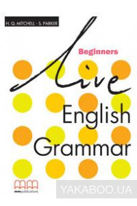 Фото - Live English Grammar. Beginners. Teachers Book