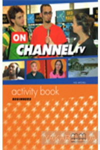 Фото - On Channel TV. Beginner. Activity Book