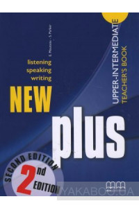 Фото - Plus New. Upper-Intermediate. Teacher's Book
