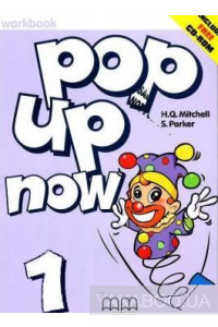 Фото - Pop up Now 1. WorkBook (+CD)