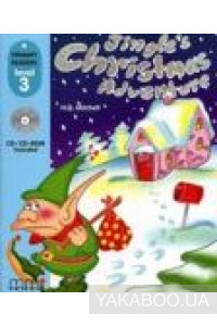 Фото - Jingle's Christmas Adventure. Level 3. Student's Book (+CD)