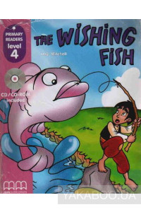 Фото - Wishing Fish. Level 4. Student's Book (+CD)