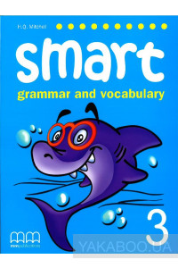 Фото - Smart Grammar and Vocabulary 3. Teacher's Book