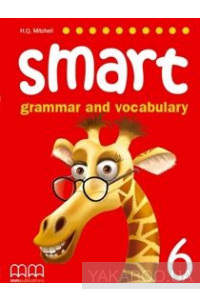 Фото - Smart Grammar and Vocabulary 6. Student's Book