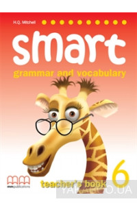 Фото - Smart Grammar and Vocabulary 6. Teacher's Book