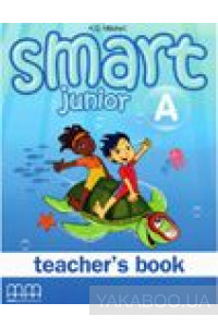 Фото - Smart Junior A. Teacher's Book