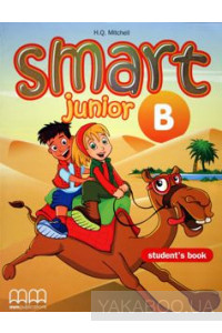 Фото - Smart Junior B. Teacher's Book