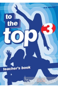 Фото - To the Top 3. Teacher's Book