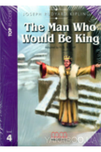 Фото - The man who would be king. Book with CD. Level 4