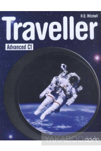 Фото - Traveller Advanced. WorkBook. Teacher's Edition